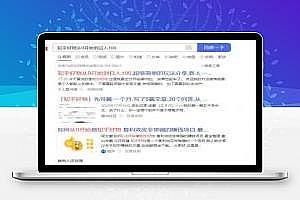 企业网站目录源码(某网络公司网站源码 蓝色建站企业网站源码) (https://www.oilcn.net.cn/) 网站运营 第15张