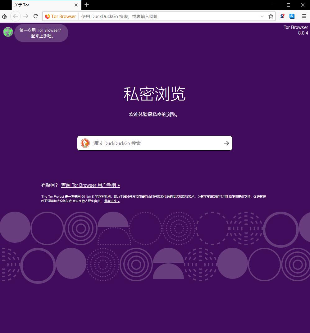 教你怎么进入暗网,但不推荐你进暗网-痴痴资源网