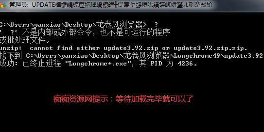 龙卷风浏览器-无限制浏览国外的浏览器app推荐-痴痴资源网
